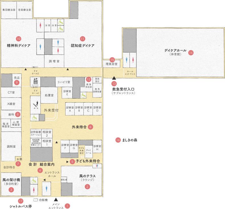 図:院内マップ02