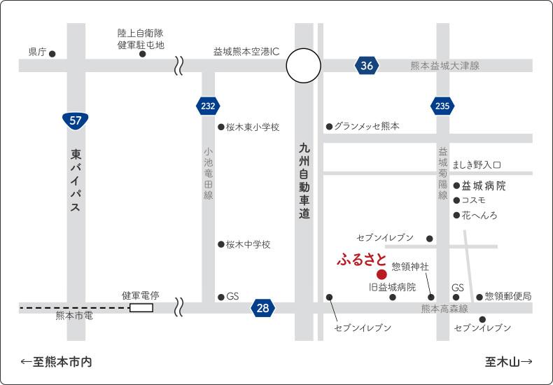 図:アクセスマップ