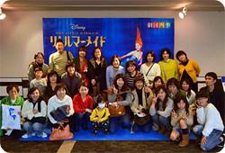 社員旅行 in 博多の写真