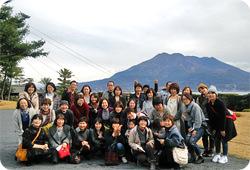 社員旅行 in 指宿の写真
